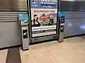 Gare Porte Clichy Paris 10.jpg