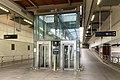Gare Rosa Parks Paris 18.jpg