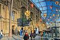 Gare du Strasbourg, France - 2012-12-08 - 85733492.jpg