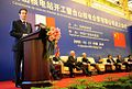 Garrett Cash at French China business and energy ceremony.jpg