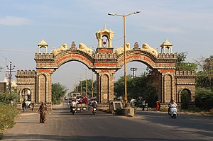 Junagadh - Gate of the city of Junagadh