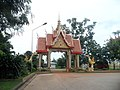 Gate to the Wat Mi Chai Thung, Nong Khai - panoramio.jpg