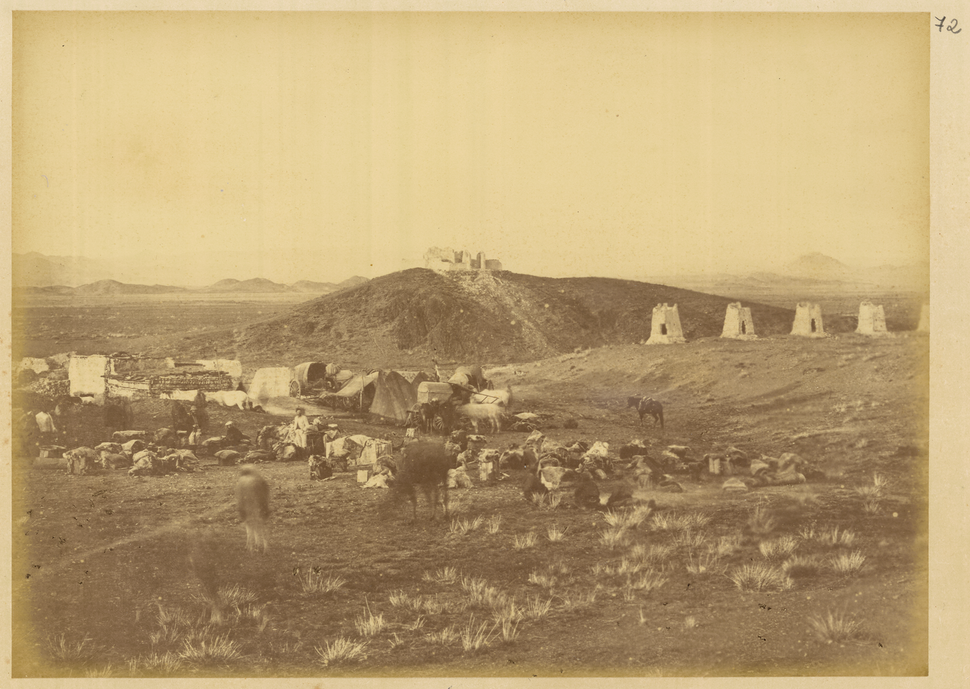 General View of the Gukeichanza Station with a Citadel at Top of the Mountain, near Barkul. Xinjiang, China, 1875 WDL2062