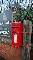 George VI post box, Deighton Road, Wetherby (20th November 2017).jpg