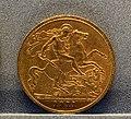George V 1910-1936 coin pic3.JPG