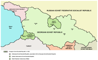 Socialist Soviet Republic of Abkhazia - The Georgian SSR in 1922. The SSR Abkhazia is highlighted in pink.