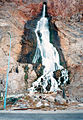Gibraltar waterfall - 1992.jpg