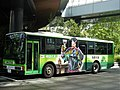 Gifu Bus 1526 at Gifu Station.jpg