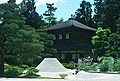 Ginkakuji.jpg