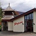 Glenfarclas Visitor Centre.jpg