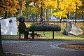 Gliwice - Park Chopina i sam Chopin - panoramio.jpg