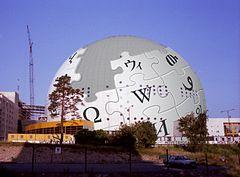 Globen augusti 1988g-3