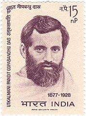 Gopabandhu Das stamp 1968