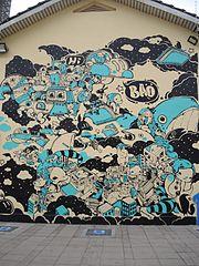 Graffiti auf dem Gelände