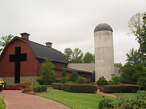 Billy Graham Library - The Billy Graham Library is shaped like a dairy barn, with a silo to the right
