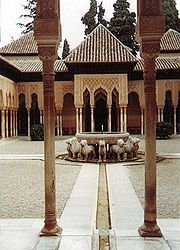 The Court of the Lions, Alhambra, Granada, Andalusia