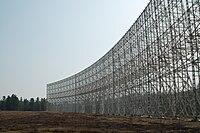 Grand radiotélescope de Nançay.JPG
