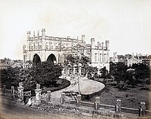 Grant Medical College, Bombay (12675403393).jpg