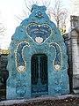 Grave in the Jewish cemetery - panoramio.jpg