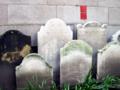 Gravestones, Postman's Park.png