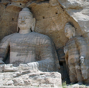 Great.Buddha.Datong.jpg