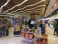 Great Food Hall in Pacific Place 201312.jpg