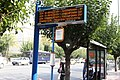 Greece OASA bus stop.jpg