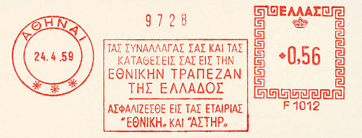 Greece stamp type A4A.jpg