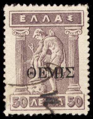 Greece: Judicial revenue, overprint ΘΕΜΙΣ on 1...