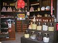 Grocery store 士多 (5345417422).jpg