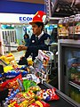Grocery store in San Isidro neighborhood of Lima, Peru (4869697151).jpg