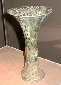 This bronze ritual wine vessel, dating from the Shang Dynasty in the 13th century BC, is housed at the Arthur M. Sackler Gallery of the Smithsonian Institution.