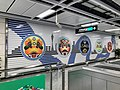 Guangzhou North Railway Station GZMTR Concourse Culture Hall 2018 03.jpg