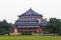 Guangzhou Zhongshan Jinian Tang 2012.11.16 16-52-56.jpg