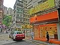 HK 灣仔 Wan Chai 皇后大道東 Queen's Road East 一口曲奇 May's Cookies bakery shop 船街 Ship Street Sept-2013 Taxi visitors.JPG