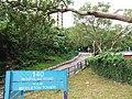 HK 香港南區 Southern District PFL Pokfulam 薄扶林道 140 Pok Fu Lam Road September 2019 SSG 01.jpg