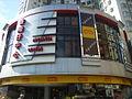 HK Aberdeen Centre Chengtu Road 成都道 n Wu Nam Street 湖南街 n Cafe de Carol.JPG