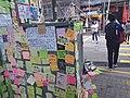 HK CWB 高士威道 Causeway Bay Road 香港連儂牆 Lennon Wall demo message July 2019 SSG 10.jpg