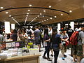 HK Causeway Bay Hysan Place at Lee Gardens Eslite Bookstore interior Visitors books Aug-2012.JPG