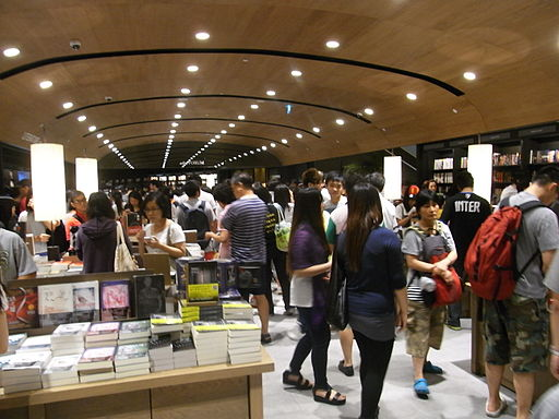 HK Causeway Bay Hysan Place at Lee Gardens Eslite Bookstore interior Visitors books Aug-2012