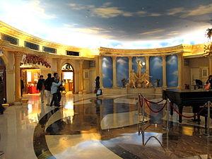 Heng Fa Chuen - Paradise Mall Shopping Arcade
