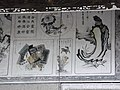 HK Kennedy Town Ching Lin Terrace 魯班先師廟 Lo Pan Temple 水墨畫 Black n White Painting facade decor 07 達摩 Daruma.JPG