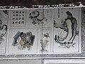 HK Kennedy Town Ching Lin Terrace 魯班先師廟 Lo Pan Temple 水墨畫 Black n White Painting facade decor 07 達摩 Daruma.JPG