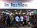 HK Mongkok 西洋菜南街 Sai Yeung Choi Street South night shop In Fashion July-2011.jpg