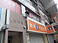 HK SW 灣仔 Wan Chai 莊士頓道 Johnston Road shop Fortress store October 2020 SS2.jpg