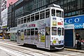 HK Tramways 136 at Pedder Street (20181013165101).jpg