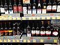 HK WC 灣仔 Wan Chai 軒尼詩道 308 Hennessy Road 集成中心 C C Wu Building basement ParknShop Supermarket goods bottled wines September 2020 SS2 18.jpg