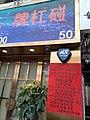 HK YMT 油麻地 Yau Ma Tei 吳松街 Woosung Street near 甘肅街 Kansu Street 西貢街 Saigon Street building shops February 2020 SS2 09.jpg
