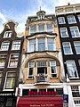 Haarlemmerstraat, Haarlemmerbuurt, Amsterdam, Noord-Holland, Nederland (48720053386).jpg