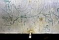 Hababa 1987 10.jpg